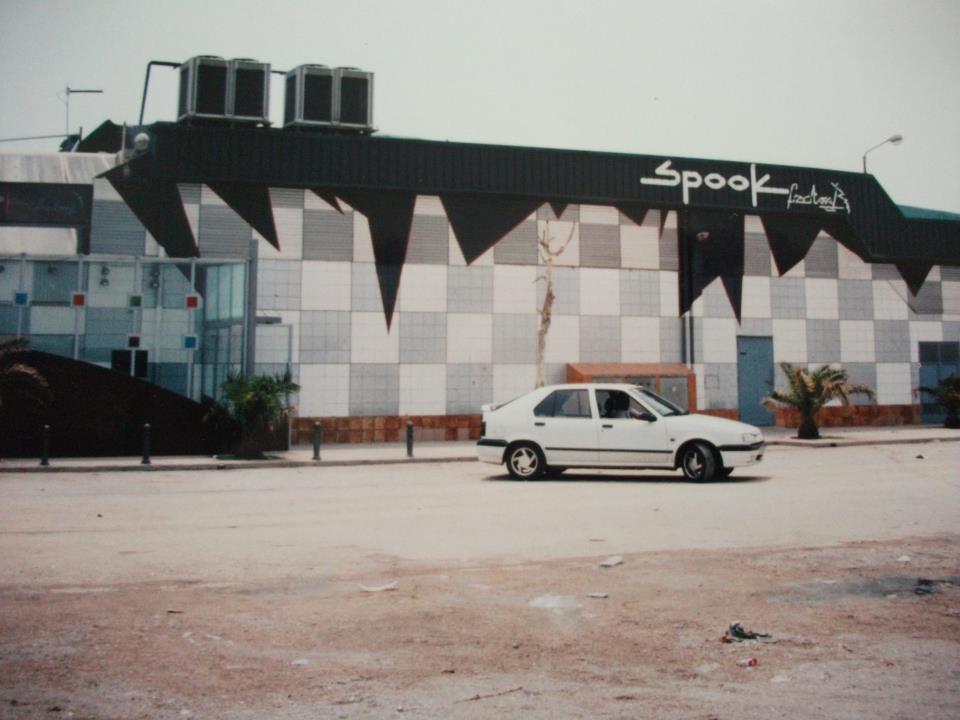 Spook 601